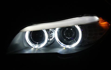 Car headlights have water mist trick, car headlights have water mist how to do?